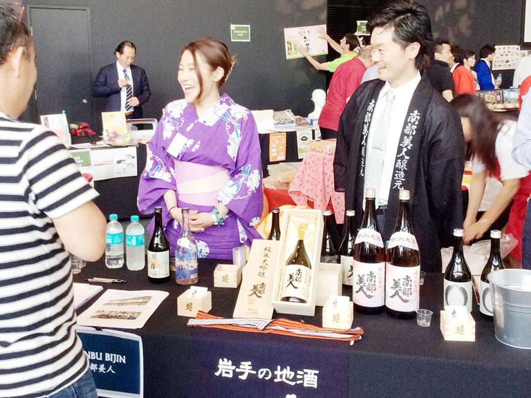 Sake tasting of 16 Sake breweries at Food & Sake Expo by JFC – Sake News
