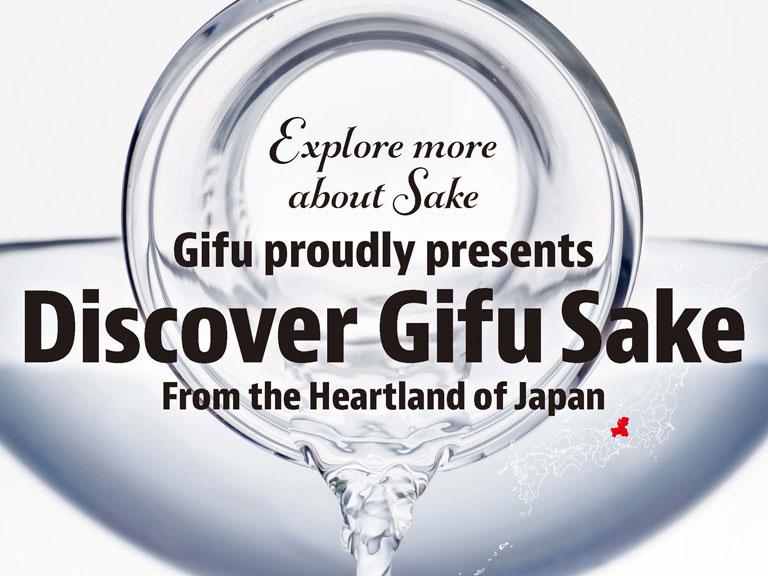 Sake tasting of 16 Sake breweries at Food & Sake Expo by JFC
